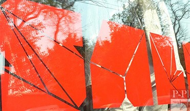 <a href='#'>Наклейки</a> на стекло