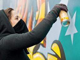 Трафареты для граффити