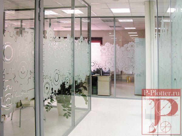 Имиртехник тонировка офисных перегородок