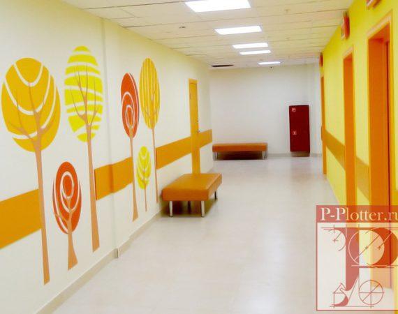 Трафареты для Научного центра здоровья детей