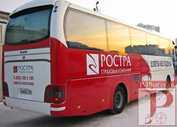 Оформление корпоративного транспорта для СК «Ростра»