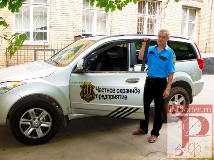 Рекламные <a href='#'>наклейки</a> на автомобиль компания «НИКА-ПРОФИ»
