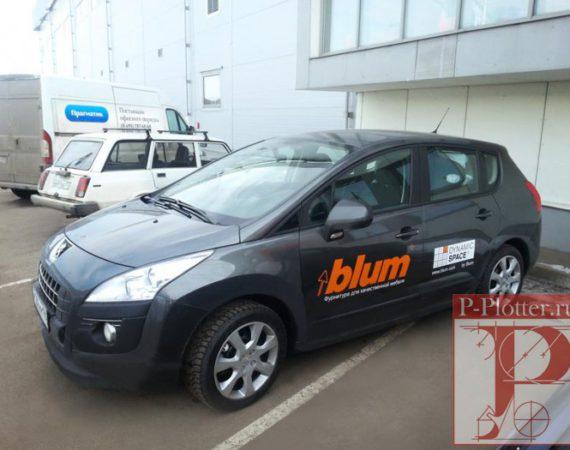 Оформление коммерческих автомобилей компании Blum