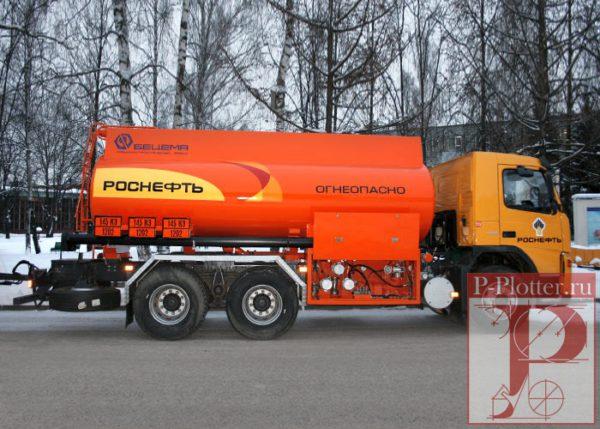 Изготовление рекламы для топливозаправщиков «Роснефть»