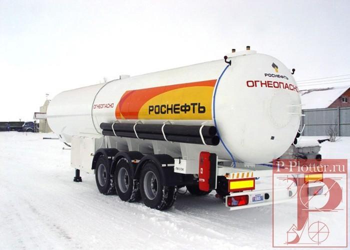 Корпоративное оформление автоприцепов для перевозки газа