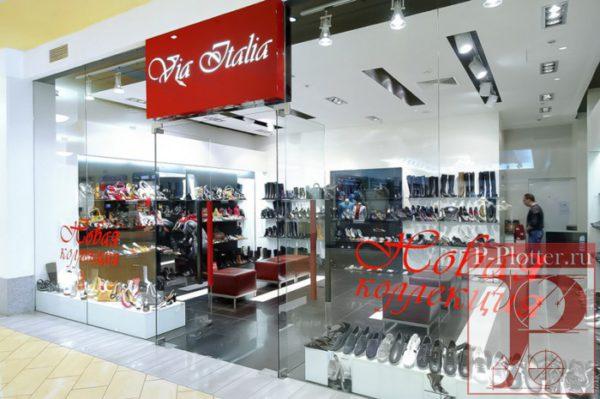 Оформление в фирменном стиле витрины бутика VIA ITALIA