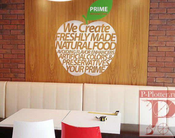 Трафареты для декора стен кафе Prime Star