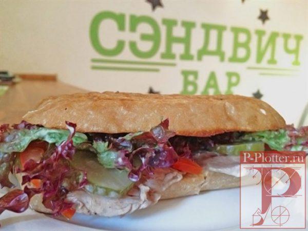 Сэндвич Бар трафареты для покраски стен