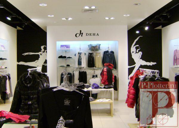 Декоративные наклейки для бутика DEHA