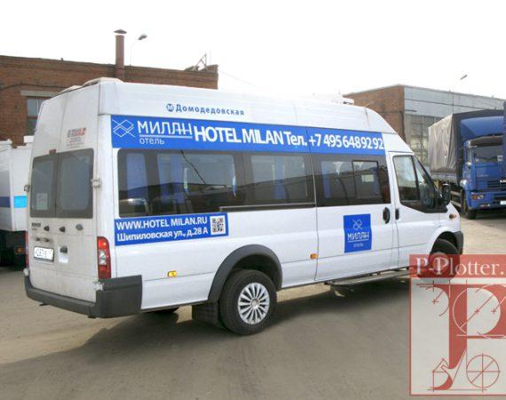 Брендирование транспорта для столичного отеля «Милан»
