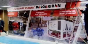 Декор шоу-рума DALGAKIRAN фотопринтами