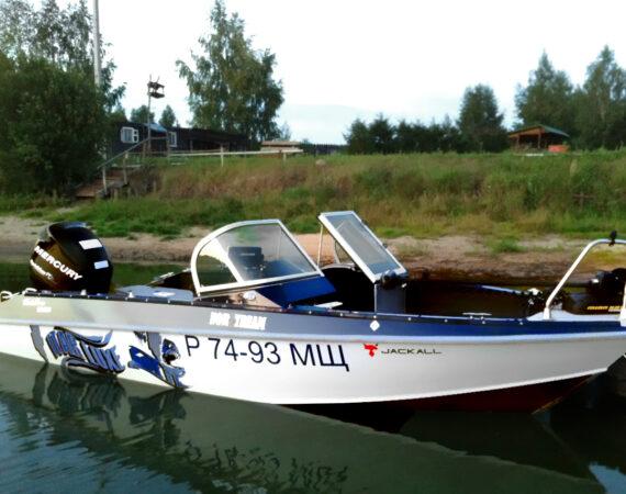Наклейки на катер, номера на катер, государственный номер на катер, изготовление номеров и наклеек на катера и лодки катер, лодка, судно, моторная лодка, мотолодка